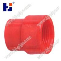 Buy cheap Plastic pipe fittings PPR reducing coupling from wholesalers