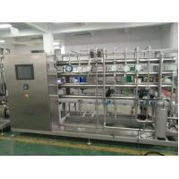Buy cheap Reverse Osmosis System +EDI   and RO System Water  for Pharmaceutical Industry ,Cosmetic industry ,Chemical Industry from wholesalers