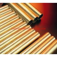 Buy cheap copper tube Oxygen free copper pipe Outside diameter from wholesalers