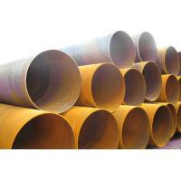 Buy cheap 45# , 20# Spiral Welded Steel Pipe GB/T , DIN , EN With PE / FBE / PP Anti-corrosive Surface  product