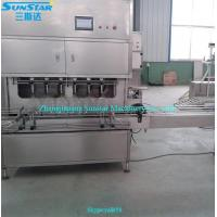 Buy cheap Automatic linear type soybean oil filling machine price for olive cooking sunflower oil in from wholesalers