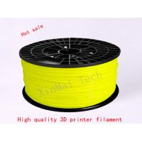 Buy cheap ABS filament/ PLA filament/ 23 colors 3D printing filament from wholesalers
