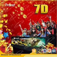 Buy cheap Theme Park Shooting Game 7D Cinema Simulator 6 Seats With Electric System from wholesalers