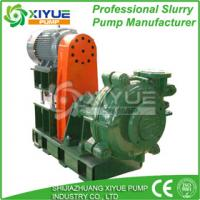 Buy cheap horizontal centrifugal slurry pump for mining from wholesalers
