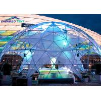 Buy cheap Outdoor PVC Geodesic Projection Dome Tents steel tube with plastic dipping from wholesalers