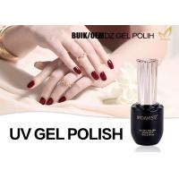Buy cheap Odorlessness Uv Cured Gel Nail Polish Nail Varnish Gel Superior Performance from wholesalers