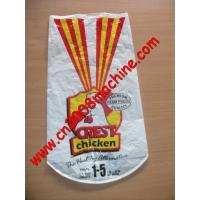 Buy cheap chicken bag making machine product