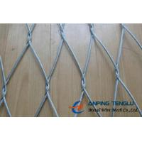 Buy cheap Stainless Steel Cable Knotted Mesh With AISI304, 304l, 316, 316l Cable from wholesalers
