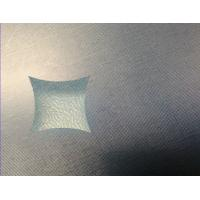 Buy cheap 280*280 Stainless Steel Mesh Cloth , Stainless Steel 304 Wire Mesh For Printing from wholesalers