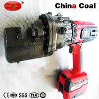 Buy cheap CE Approved Portable High Quality HydraulicRebarCutter product