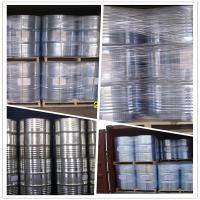 Buy cheap propylene glycol, 1,2-propanediol from wholesalers