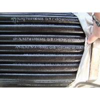 China Carbon Steel Seamless Pipe ASTM A106 on sale