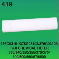 Buy cheap 376G03101 / 376G03103 / 376G0310A CHEMICAL FILTER FOR FUJI FRONTIER 330,340,350,355,370,375,390,500,550,570,590 minilab product