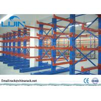 Buy cheap Adjustable Cantilever Racking Systems , Cantilever Steel Rack Loading 2500kg / Arm from wholesalers