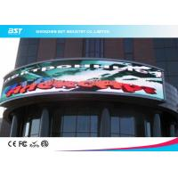 Buy cheap Circular P10 Curved Led Screen Pixel Pitch 10mm Outdoor Full Color Led Display from wholesalers