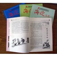 Buy cheap China Beijing Printing Booklet from wholesalers