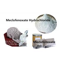 Buy cheap Meclofenoxate hydrochloride CAS:3685-84-5 Promote The Redox Of Brain Cells, Regulate Nerve Cell Metabolism from wholesalers
