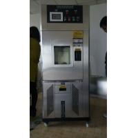 Buy cheap Electric Environmental Test Chamber , Constant Temperature Humidity Test Chamber from wholesalers