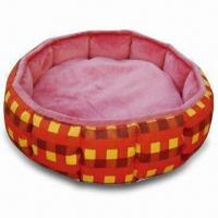 Buy cheap 40 x 40cm Pet Mat/Cushion/Bed, Available with Red and Pink from wholesalers