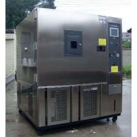 Buy cheap Programmable Water Cooled UV Xenon Arc Weather Testing Chamber  280 - 800nm Wavelength from wholesalers
