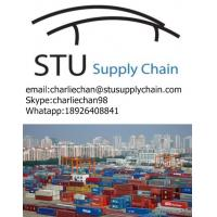 Buy cheap FCL /LCL Shipping Services from China to GUYANA from wholesalers