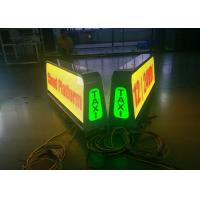 Buy cheap Advertising Digital taxi top led display , led taxi roof sign 5mm Pixel Pitch from wholesalers
