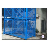 Buy cheap High Bridge Pier Scaffolding Safety Construction Steel Step Ladder Cage 3m*2m*2m from wholesalers