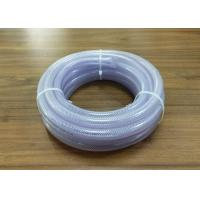 Buy cheap OEM / ODM Clear PVC Hose , Braided Flexible Hose For Water Oil Air Delivery from wholesalers