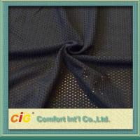 Buy cheap Soft Plain Polyester Mesh Fabric Colored 150cm Width For Home Textile product