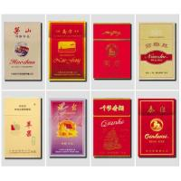 Buy cheap cigarette pack printing match box printing,cigarette cases packaging paper box from wholesalers
