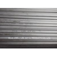 Buy cheap Cold Rolled Stainless Steel Welded Tube Inox 2 Inch 3 Inch Multiple Finish from wholesalers