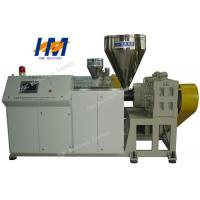 Buy cheap ABS PVC PET Granule Making Extruder Caco3 Filling Masterbatch Plastic Extrusion Machine from wholesalers
