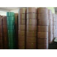 Buy cheap PP Strap, PP Strapping Band from wholesalers