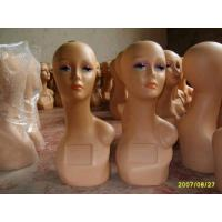 Buy cheap Most Popular Mannequin Head & Bust from wholesalers