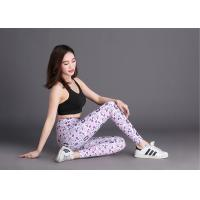 Buy cheap Colorful Womens Workout Tights , Custom Made Quick Dry Womens Gym Tights For Fitness product