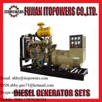Buy cheap 13KW-220KW Diesel generator powered by Chinese Weifang engine from wholesalers