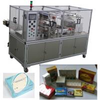 Buy cheap Automatic Overwrapping Machine for (Perfumes, Cosmetics & Pharmacy) Boxes from wholesalers