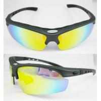 Buy cheap Fashion UV400 Polarized fishing Sport Sunglass with Light weight, sporting sunglasses from wholesalers