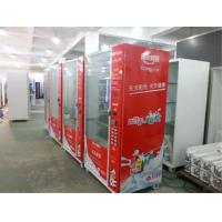Buy cheap Beverage Drinks Yogurt / Fresh Milk Coffee Vending Machine in Train Station from wholesalers