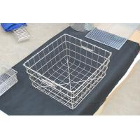 Buy cheap Wire Fruit basket from wholesalers