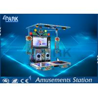 Buy cheap Fashion Design Arcade Dance Machine Stereo System Supported Later Upgrade from wholesalers