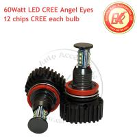 Buy cheap Error Free 60W CREE LED Angel Eyes Halo Ring Light H8 For BMW E92 328i E89 Z4 from wholesalers