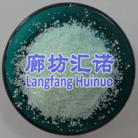 Buy cheap cheaper price high quality pharma grade ferrous sulfate heptahydrate factory from wholesalers