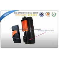 Kyocera FS1100 Copier Toner Cartridge TK120 , Black Laser Printer Toner Cartridge