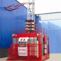 Buy cheap 2t building hoist power frequency construction lifter from wholesalers