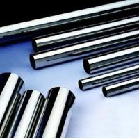 Buy cheap seamless steel pipe alloy pipe seamless steel tube high quality low price from wholesalers