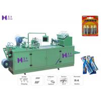 Buy cheap 0.5MPa - 0.7MPa Blister Card Packaging Machine 12KW 45MM Max Forming Depth from wholesalers