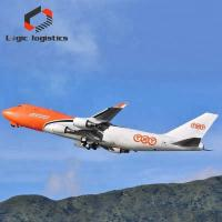 Buy cheap Overseas FBA Freight Forwarder With Warehousing And Storage Service from wholesalers