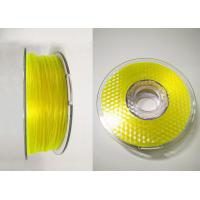 Buy cheap Special Flexible Rubber Material PLA 3D Printer Filament 1.75mm 2.85mm In Yellow from wholesalers