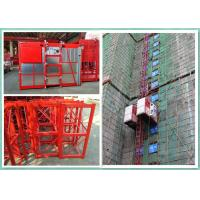 34m Speed Twin Cage Construction Hoist 2000kg Capacity For New Building